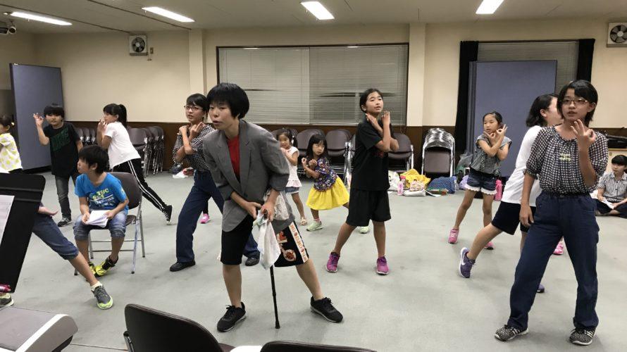 ミュージカル「オリバー!」の通し練習を始めました!