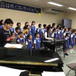 清永雅也さんと大津少年少女合唱団との奇跡的な出会いについて!