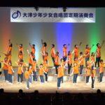 大津少年少女合唱団 2019年9月の活動予定