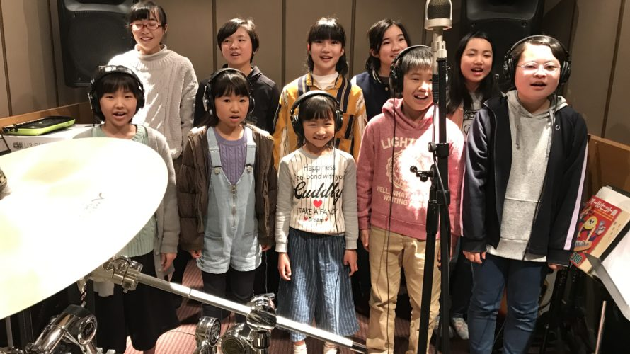 清永雅也新CDのレコーディングに行ってきました!