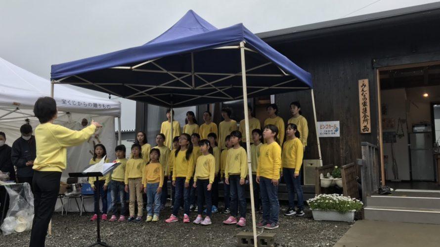 木山仮設団地でのYMCAミニまつりで歌ってきました!