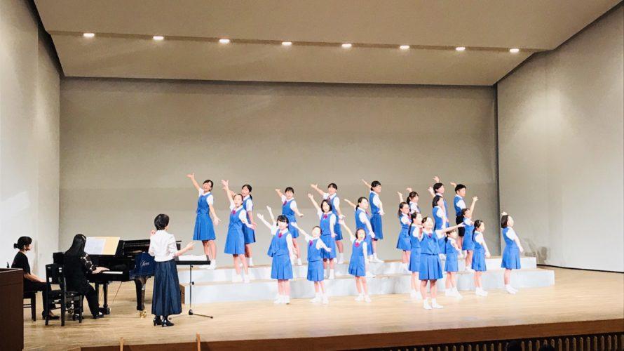 熊本県少年少女・児童合唱祭2019がありました♪今年も感動をありがとう!