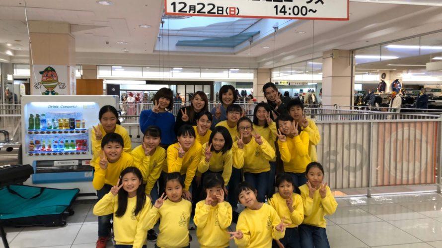 クリスマスミニコンサートinイオン大津店♪今年もありがとうございました!