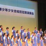 今年の定期演奏会は9月20日(日)に決定!ミュージカルは「サウンド・オブ・ミュージック」です!