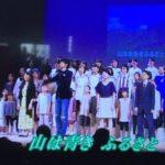 熊本地震から4年 大変な中で知った歌の力