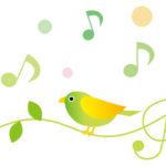 保護中: 「わたしと小鳥とすずと」の練習をしましょう♪